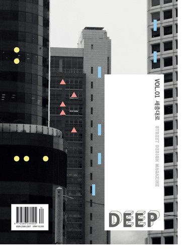 magazine DEEP vol.001